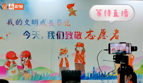 廊视频 | 志愿服务精神树立文明意识(上)