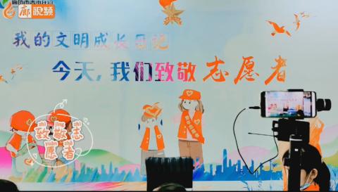 廊视频 | 志愿服务精神树立文明意识(下)