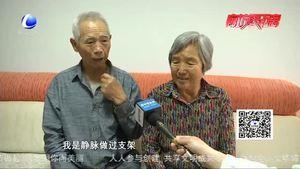 文明家庭代表张晓晶:孝亲敬老 相亲相爱一家人