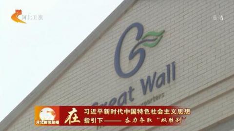 """【奋力夺取""""双胜利""""】4月份河北省对""""一带一路""""沿线国家出口同比增长8.9%"""