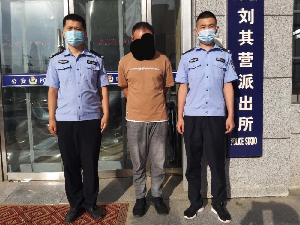 永清一服装厂被盗,犯罪嫌疑人潜逃5个月被抓获!