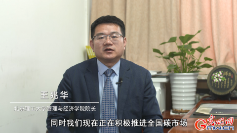 【理论面对面】王兆华:工业领域建立良性循环 推动我国生态文明建设
