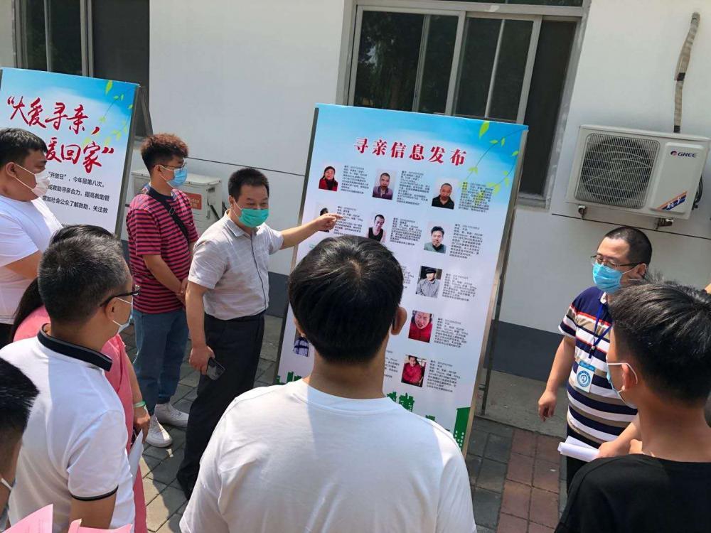 廊坊市救助管理站向社会发布30条寻亲信息