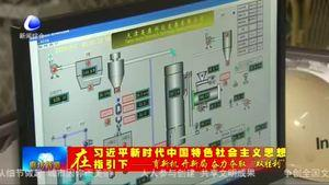 永清县:落实包联责任制 推进企业复产达效