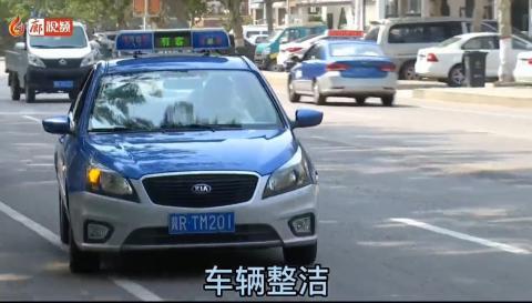 廊视频   文明创城,出租司机在行动