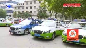 市区2237辆出租车享受免费消毒服务 为广大市民提供良好的乘车环境