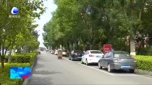 我市继续施划停车位 缓解市民停车难