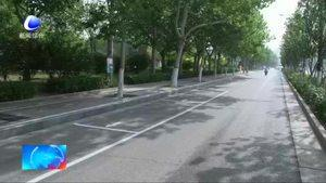 我市继续增设停车位 缓解市民停车难问题