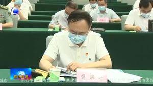 市委召开纪念中国共产党成立99周年暨市委书记讲党课大会