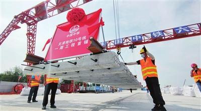 天津地铁10号线进入铺轨施工阶段