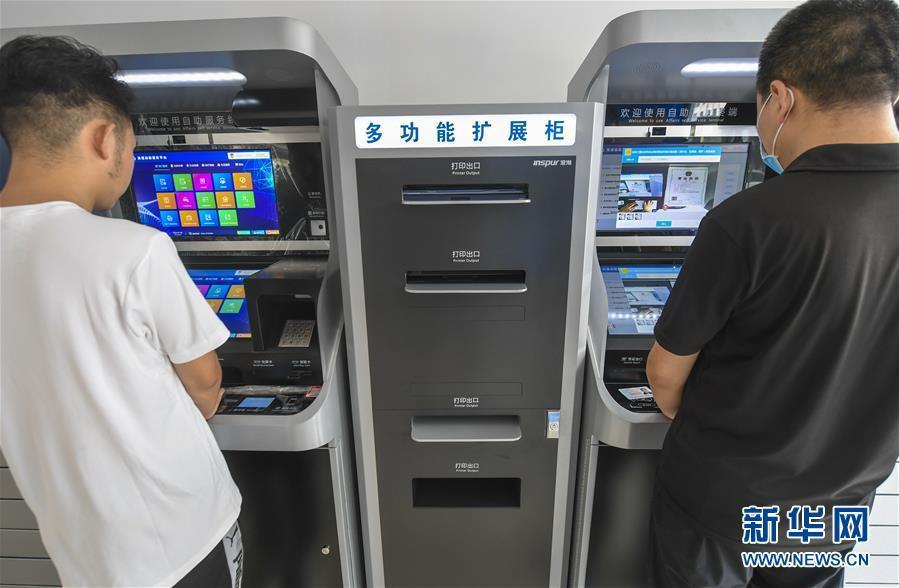 河北廊坊广阳:打造行政审批智慧平台