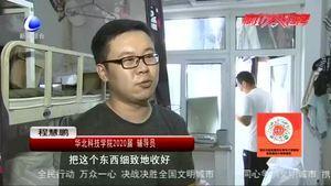 """华北科技学院:特别""""毕业寄"""" 把爱装进行囊"""