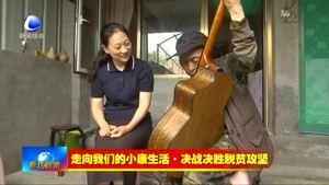 三河市:志智双扶助力脱贫防返贫