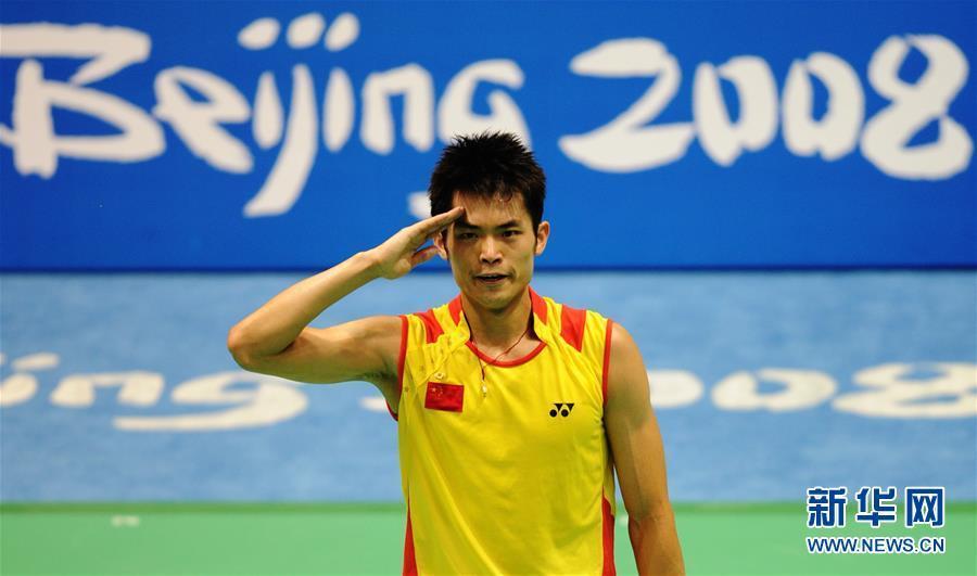 羽毛球奥运冠军林丹宣布结束国家队生涯