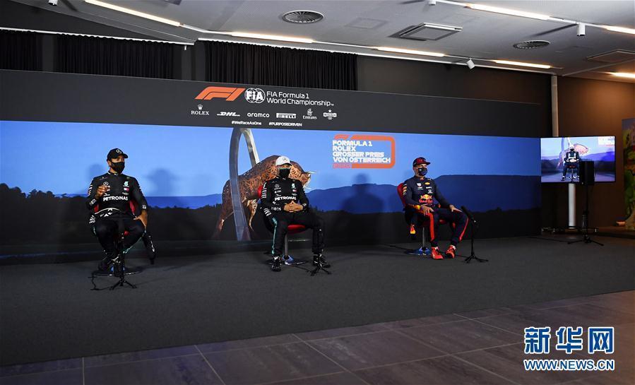 F1奥地利站:博塔斯获得杆位