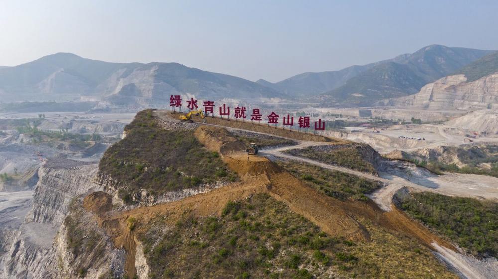 """践行""""两山""""理念 绘就三河高质量发展绿色基底"""