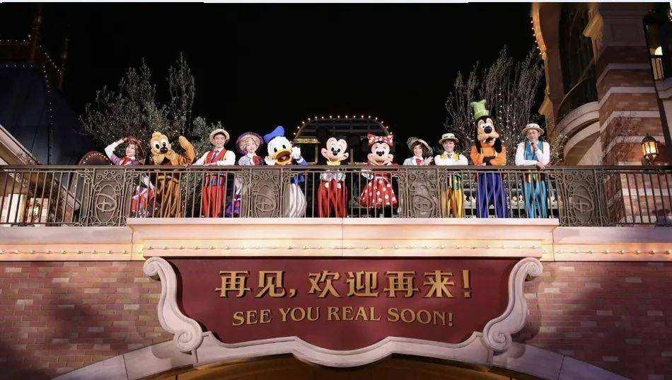 """变味的上海迪士尼预约等候:""""预约等候卡'被质疑""""变相提价"""""""
