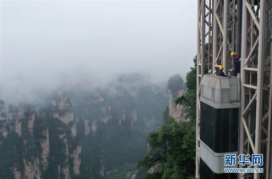 湖南张家界:雨季汛期 高空巡检