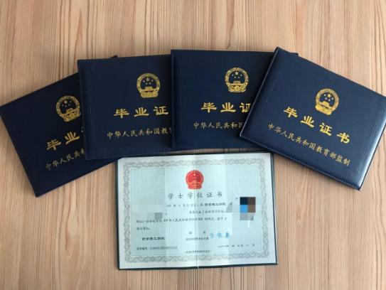 河北永清公安打掉一伪造、销售国家高等院校毕业证书、学位证书团伙  涉案金额上百万元