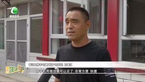 香河县六万余气代煤用户实现线上购气