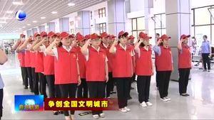 廊坊客运总站文化志愿者服务基地揭牌