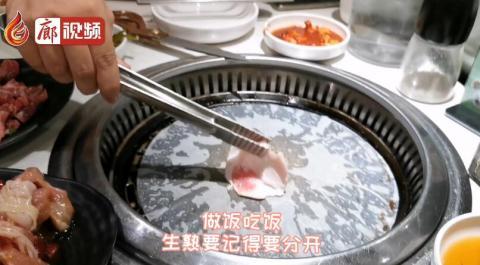 廊视频 | 提高公筷意识享文明健康生活方式