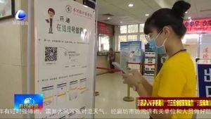 香河县中医医院多措并举提升群众就医体验