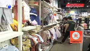 41批次進口兒童用品不合格 為孩子選購服裝和玩具時應注意那些問題?