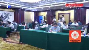 2020年廊坊市文化旅游产业发展大会将在霸州市、文安县、大城县举办