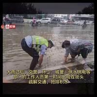 廊視頻 | 雨后奮戰在第一線的人們