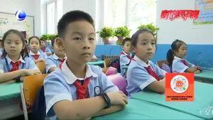 """学校开展""""节约粮食 光盘行动""""主题班会 杜绝""""舌尖上的浪费"""""""