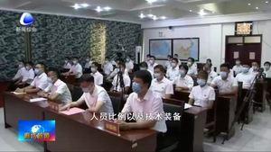 中国地质调查局地球物理调查中心在我市挂牌成立