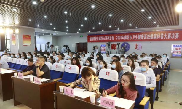 热烈庆祝广安医院在2020年全市卫生健康系统健康科普大赛中获得荣誉