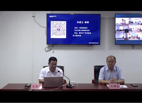 廊坊市委网信办组织开展民法典集中学习