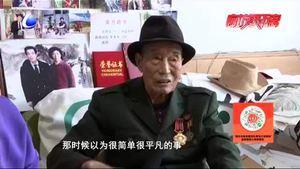 抗美援朝老兵楊化文:歲月無聲 英雄無悔