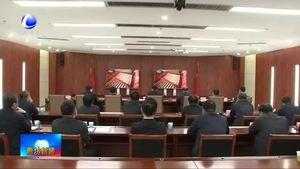 市委理論學習中心組集中收聽收看紀念中國人民志愿軍抗美援朝出國作戰70周年大會