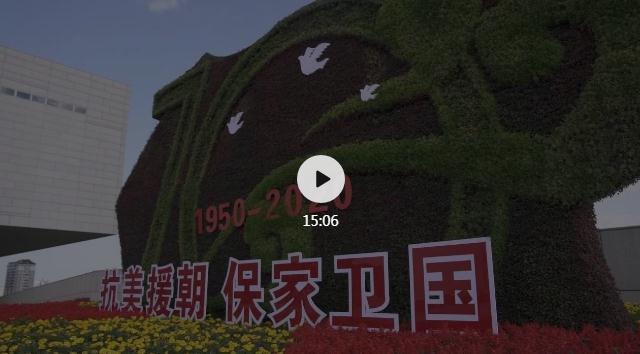 """20個故事還原抗美援朝""""隱形部隊"""",永遠銘記!"""