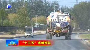 我市提前完成農村公路新改建任務