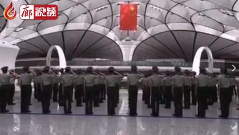 廊视频 | 使命交接军人担当