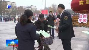 固安县开展金融支持稳企业 保就业暨防范非法集资集中宣讲活动