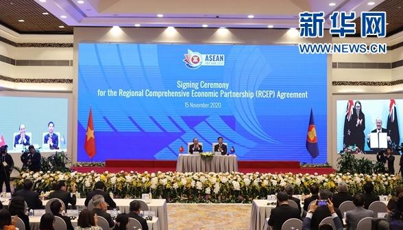 RCEP都签了,中日韩自贸协定还会远吗?
