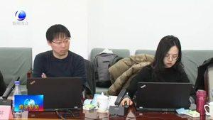 杨燕伟在听取国土空间规划编制工作汇报时强调 高标准高质量编制好国土空间规划 确保规划符合廊坊实际适应发展需要
