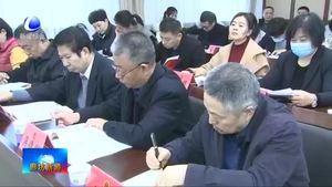 市人大常委会举行党的十九届五中全会精神宣讲报告会