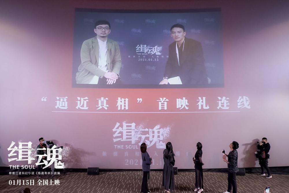 张震新片《缉魂》首映,陈思诚邀张震演《误杀2》