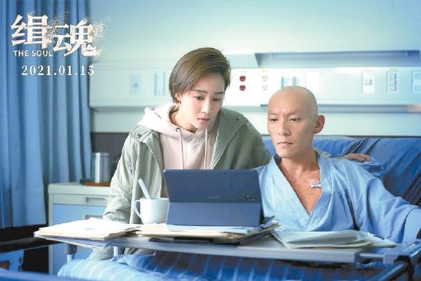 《缉魂》导演程伟豪:希望拍出《机械姬》的软科幻味道