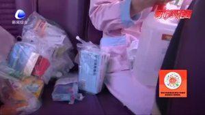 多家药店送货到小区 满足居民用药需求