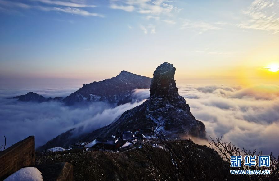 梵凈山現夕陽云海景觀