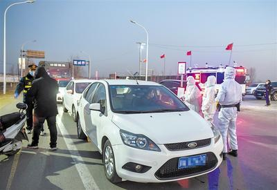 河北加强环京环省和省内重点地区交通管控