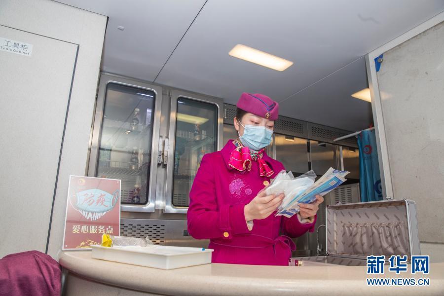 重庆:加强疫情防控 守护旅客出行