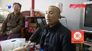 廊坊银行:关心关爱特殊群体,春节慰问温暖人心